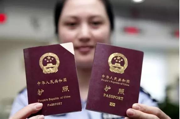 5月1日起執行新規 手把手教你怎麼在溫哥華換新版中國護照 - 每日頭條