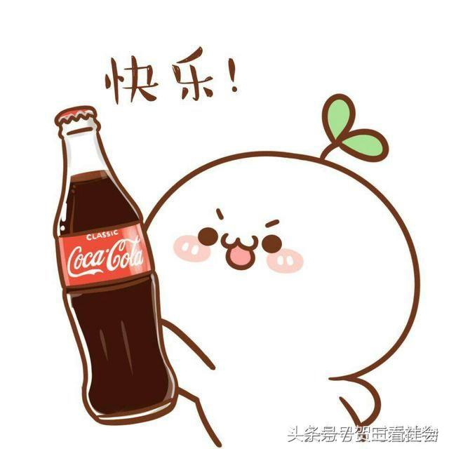 喝無糖可樂會變胖?不是無糖的嗎?活活的欺騙了我這麼多年的感情 - 每日頭條