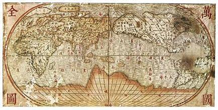 《坤輿萬國全圖》:大明帝國不可思議的世界地圖 ! - 每日頭條