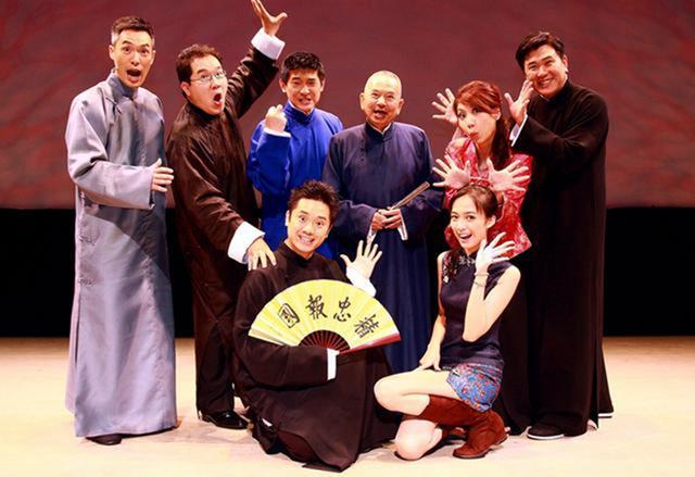 臺灣女相聲演員姬天語出現在德雲社節目單上。這是要收編的節奏嗎 - 每日頭條