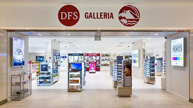 全球機場免稅店購物 怎樣買最劃算? - 每日頭條