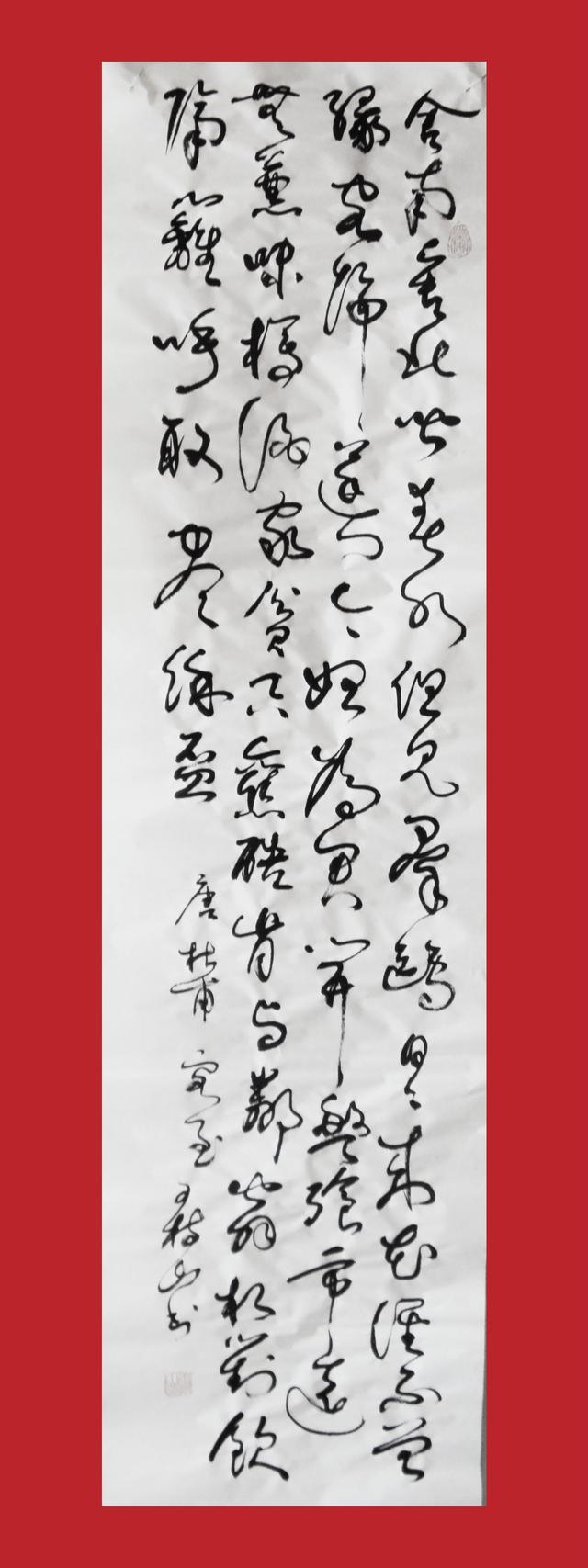 王樹山書法草書,被譽為「七律之冠」的《登高》詩等8首 - 每日頭條