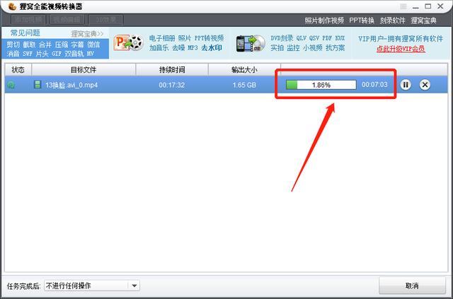 視頻格式qsv,qlv,flv等轉碼為mp4格式教程(附轉碼軟體) - 每日頭條