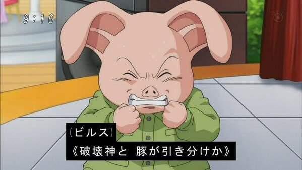 《七龍珠烏龍》從普通的好色豬變成特殊性癖豬 - 每日頭條