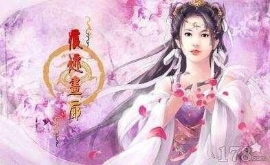 《神墓》雨馨: 辰東筆下唯一一個有血有肉的女神角色 - 每日頭條