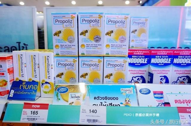 2018泰國15款平價藥妝,藥品,生活用品好物推薦 - 每日頭條