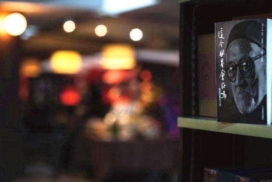 南京先鋒書店 世界最美書店之一 - 每日頭條
