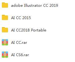 Ai(illustrator)CC2019直裝版直裝版,解壓安裝完,就可以使用 - 每日頭條