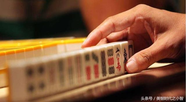 新手打麻將的簡單技巧,高手告訴你如何正確打麻將 - 每日頭條