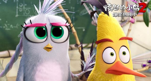 口碑佳作《憤怒的小鳥2》曝新片段 小鳥宇宙最強大腦炫舞銀圈粉 - 每日頭條
