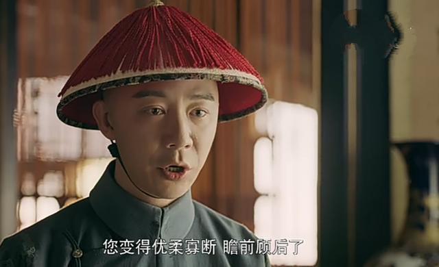 袁春望教你如何實現皇帝夢!網友:這樣的男人是太監可惜了 - 每日頭條