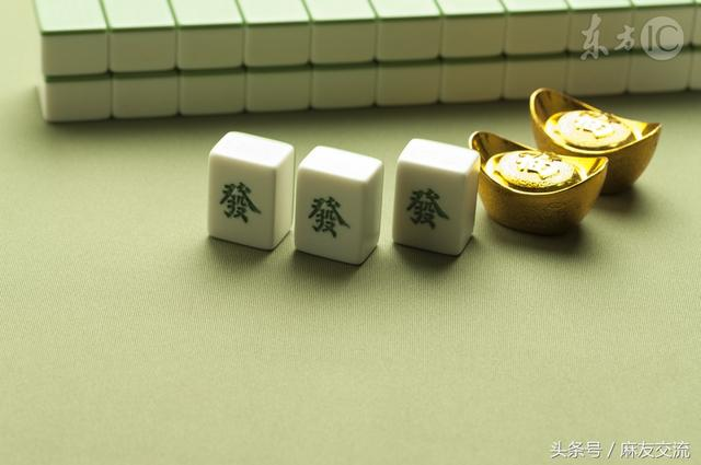 麻將大師從不外傳的5個技巧口訣 記熟了打麻將還怕輸? - 每日頭條