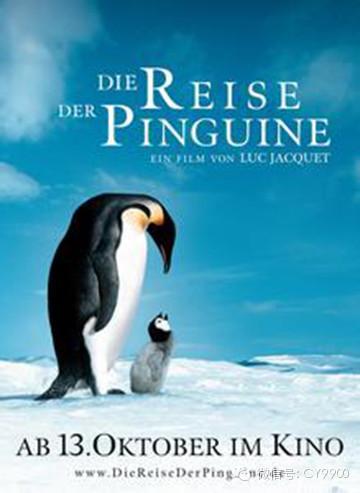 15部關於動物的電影推薦,與孩子一起感受自然! - 每日頭條