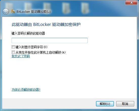 保護隱私|給自己U盤設置密碼的操作方法 - 每日頭條