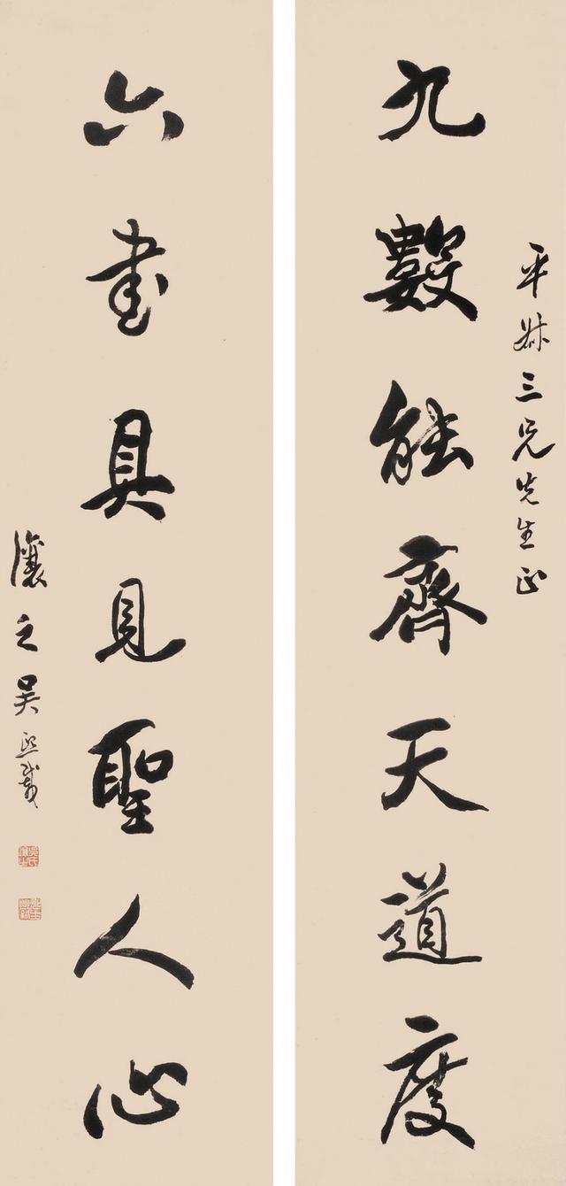 吳讓之書法篆刻作品欣賞 - 每日頭條