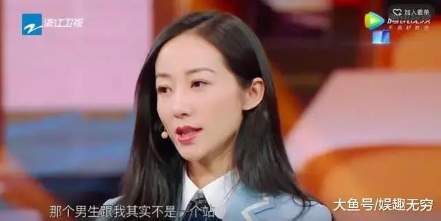華晨宇前女友大曝光,網友看完照片:比關曉彤漂亮多了 - 每日頭條