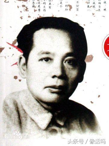 中國文學作家--「通俗文學大師」第一人:張恨水 - 每日頭條