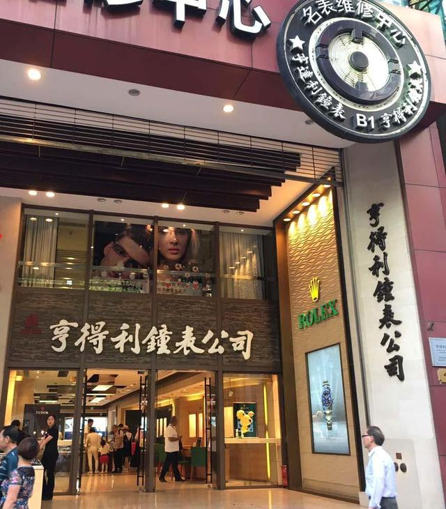 南京東路怎麼逛?數一數那些經久未衰的百年老字號 - 每日頭條