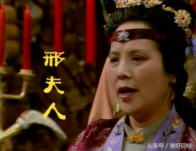 電視劇《紅樓夢》1987版人物劇照 賈寶玉 林黛玉 薛寶釵 王熙鳳 - 每日頭條