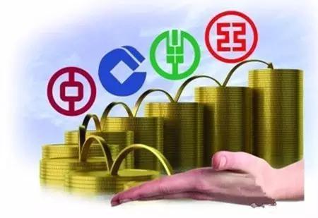 必學!超強貨幣兌換攻略,做個精明的旅遊者 - 每日頭條