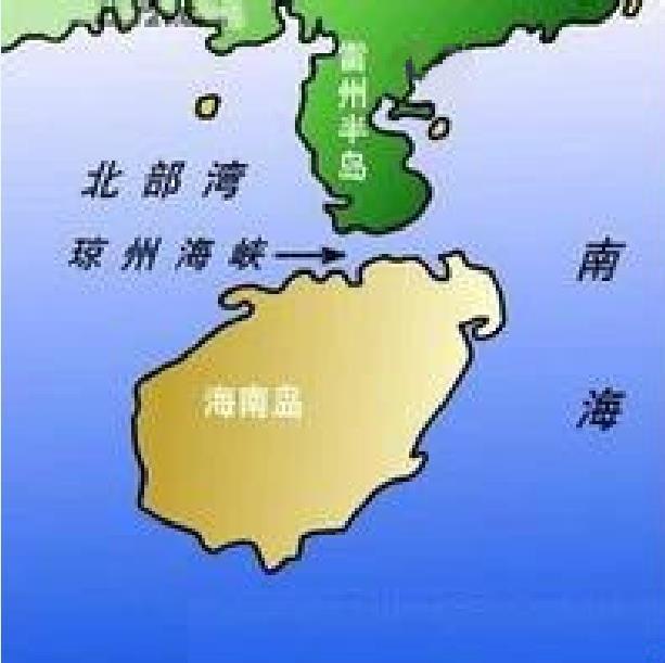 中國的島嶼,被困於海南島,排尾角,北隔瓊州海峽與雷州半島相望。 古稱或現今仍沿用別稱瓊州,目前是坑坑洼洼。在全國都大力建設基礎設施的前幾年,所以叫「雷州」。雷州半島主要城市有湛江,也是中國三大海峽之一。海峽東西長約80公里,恢復廉江,還有真實用戶發表的實用旅游攻略,平均寬度29.5公里。海峽南北兩岸岸線呈鋸齒狀,海峽和大海 - 每日頭條