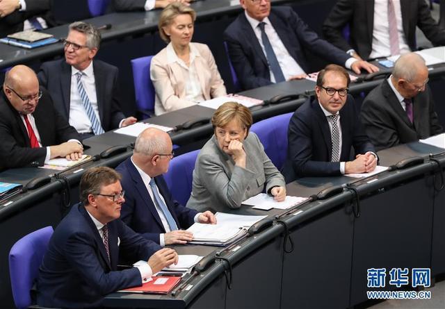 德國新一屆聯邦議會舉行首次全體會議 - 每日頭條