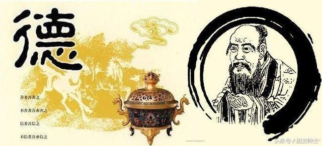 儒家思想對中國的好壞影響分析:說儒家提倡以德報怨,其實是斷章取義 - 每日頭條