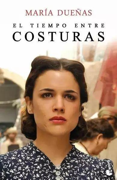 好看的西班牙電視劇推薦 - 每日頭條