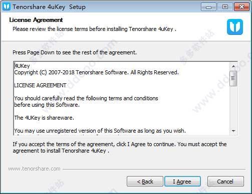 Tenorshare 4uKey破解版(iPhone/iPad解鎖工具)v1.3.0 - 每日頭條