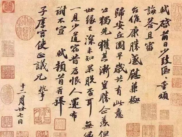閱讀|蘇東坡的書法為何如此厲害。看看他的「五不寫」就知道了 - 每日頭條