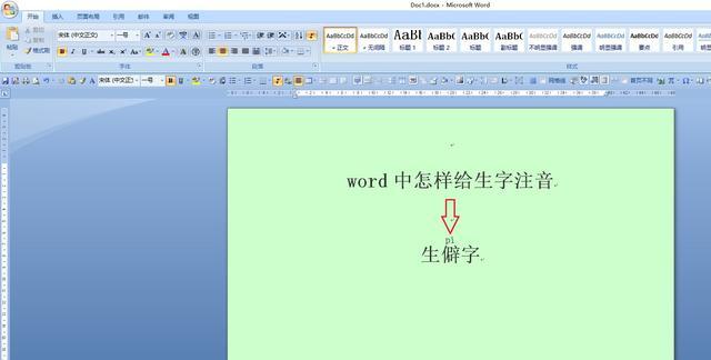 怎麼打上生字拼音的聲調 - 每日頭條