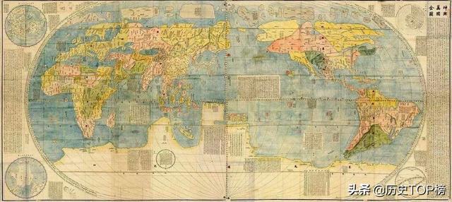 臺北故宮博物院館藏品之清朝時期繪製的20副地圖 - 每日頭條