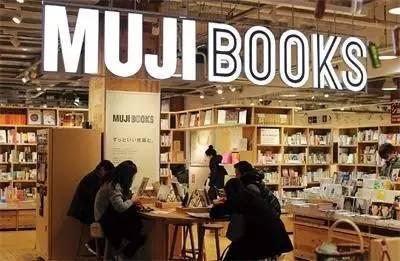 專訪|日本作家吉井忍:她是北京媳婦。她用中文寫作。她花6年深度走訪了東京書店 - 每日頭條