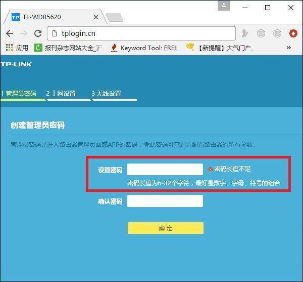 為您答疑解惑:新裝了北京聯通寬頻。如何安裝設置路由器? - 每日頭條