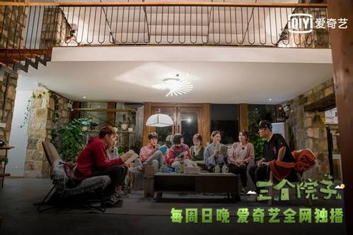 網紅妹子登《三個院子》錄節目,節目中機智應對林更新 - 每日頭條