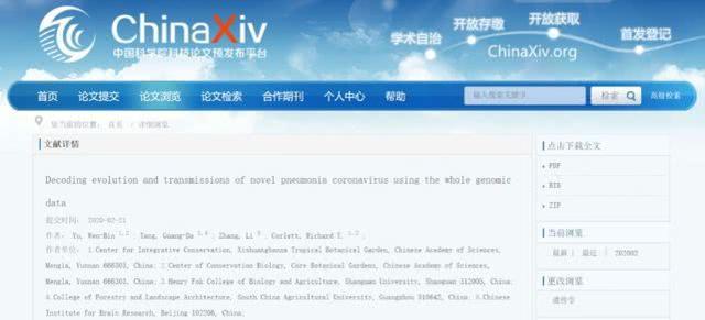華南海鮮市場不是病毒來源地?基因組數據繼續追蹤新冠病毒! - 每日頭條