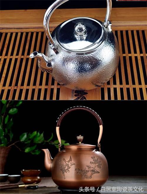 茶具知識:泡茶用什麼壺燒水最好 - 每日頭條