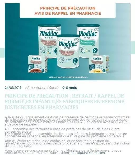 捲入沙門氏菌污染風波 Sodilac和蘭特黎斯召回嬰兒奶粉 - 每日頭條