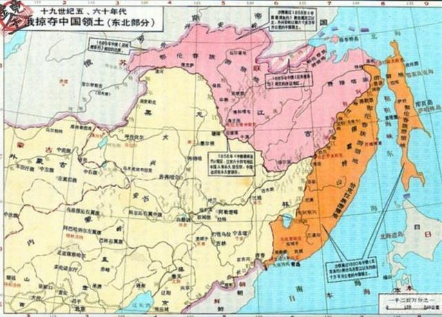 慚愧!中國近代到底丟失了多少領土,許多國人其實到現在也不清楚 - 每日頭條