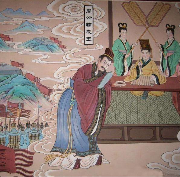 伯邑考,姬發,周公旦……周文王兒子為啥不是一個姓 - 每日頭條