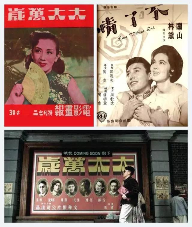 上海 · 張愛玲 · 傾城之戀 - 每日頭條