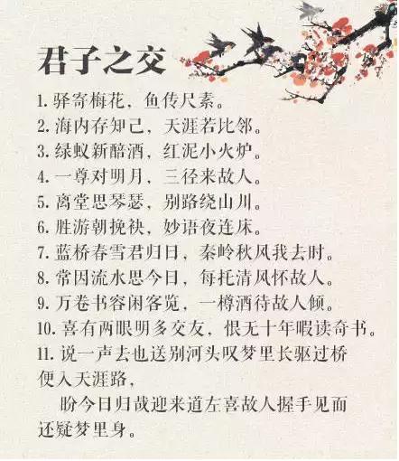 100句古今中外的經典「對偶佳句」,暑假必須讓孩子讀讀! - 每日頭條