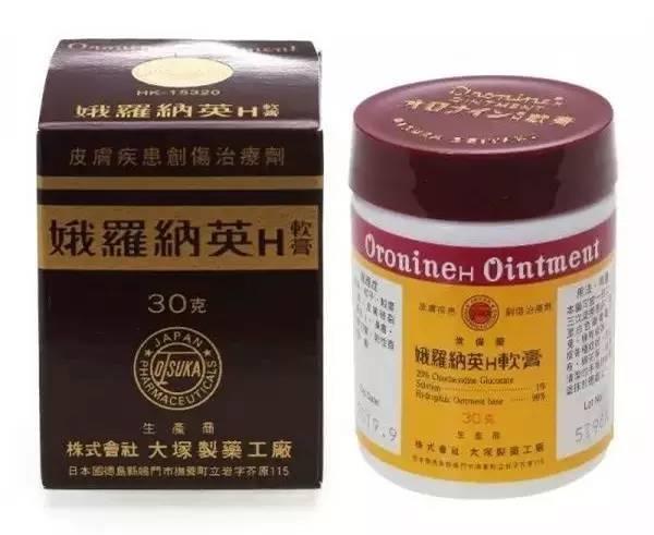 20款香港必買居家良藥。100蚊都唔洗!——宜贊 - 每日頭條