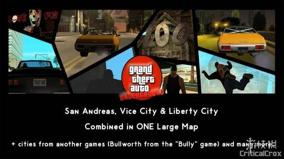 《GTA:聖安地列斯》新MOD將融合多部GTA作品地圖 - 每日頭條