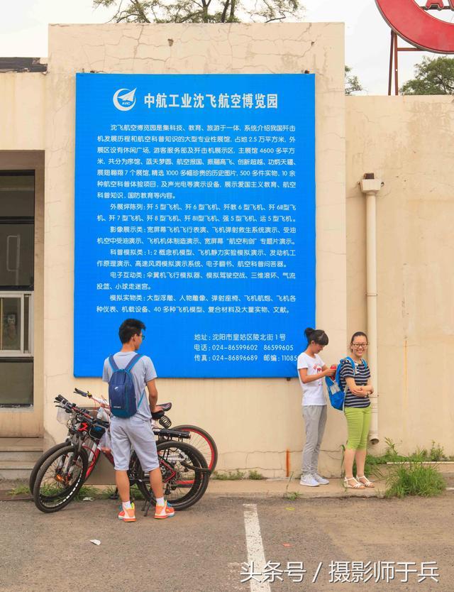 新中國殲擊機的搖藍——瀋陽沈飛航空博覽園(軍迷必看) - 每日頭條