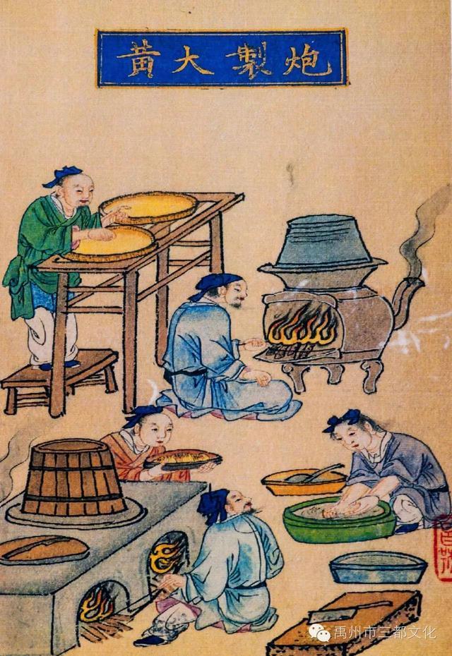 禹州中藥材古法炮製技藝詳細圖解丨藥交會文化宣傳 - 每日頭條
