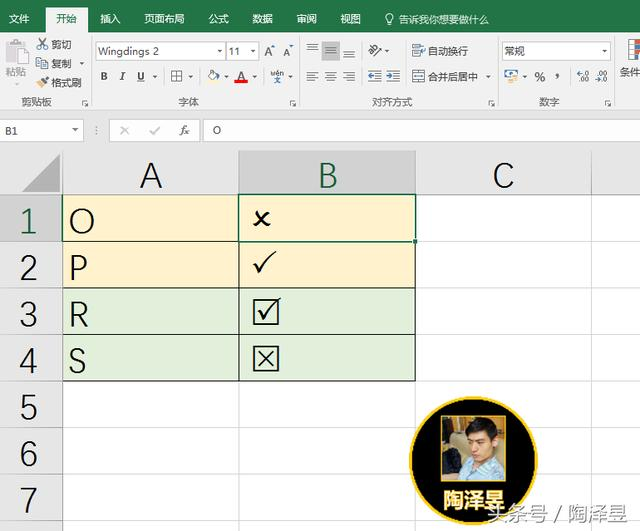 Excel在方框「囗」中打勾「√」和「x」的方法。簡單實用! - 每日頭條
