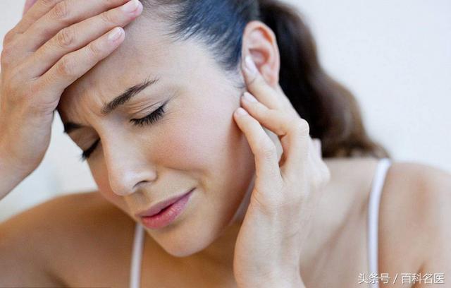 經常感到耳朵裡面疼是怎麼回事兒? - 每日頭條