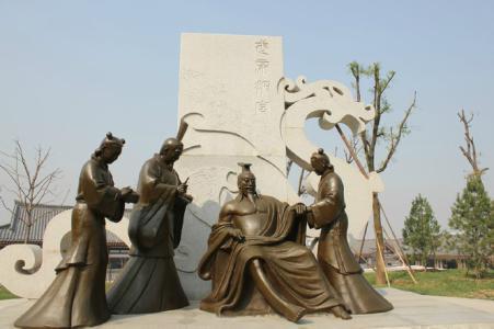 漢武帝25項歷史性首創 - 每日頭條