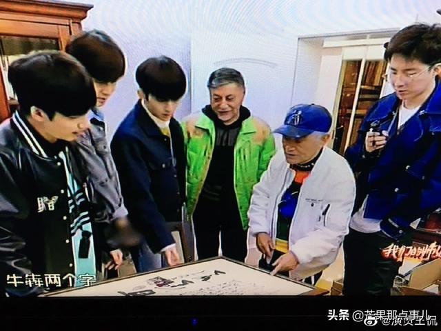 湖南衛視《我們的師父》收官,,是中國大陸湖南衛視推出的一檔文化品格傳承類真人騷節目,,劉宇寧主演,實時收視榜第一 - 每日頭條